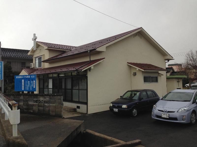 Kirken i Kurayoshi.